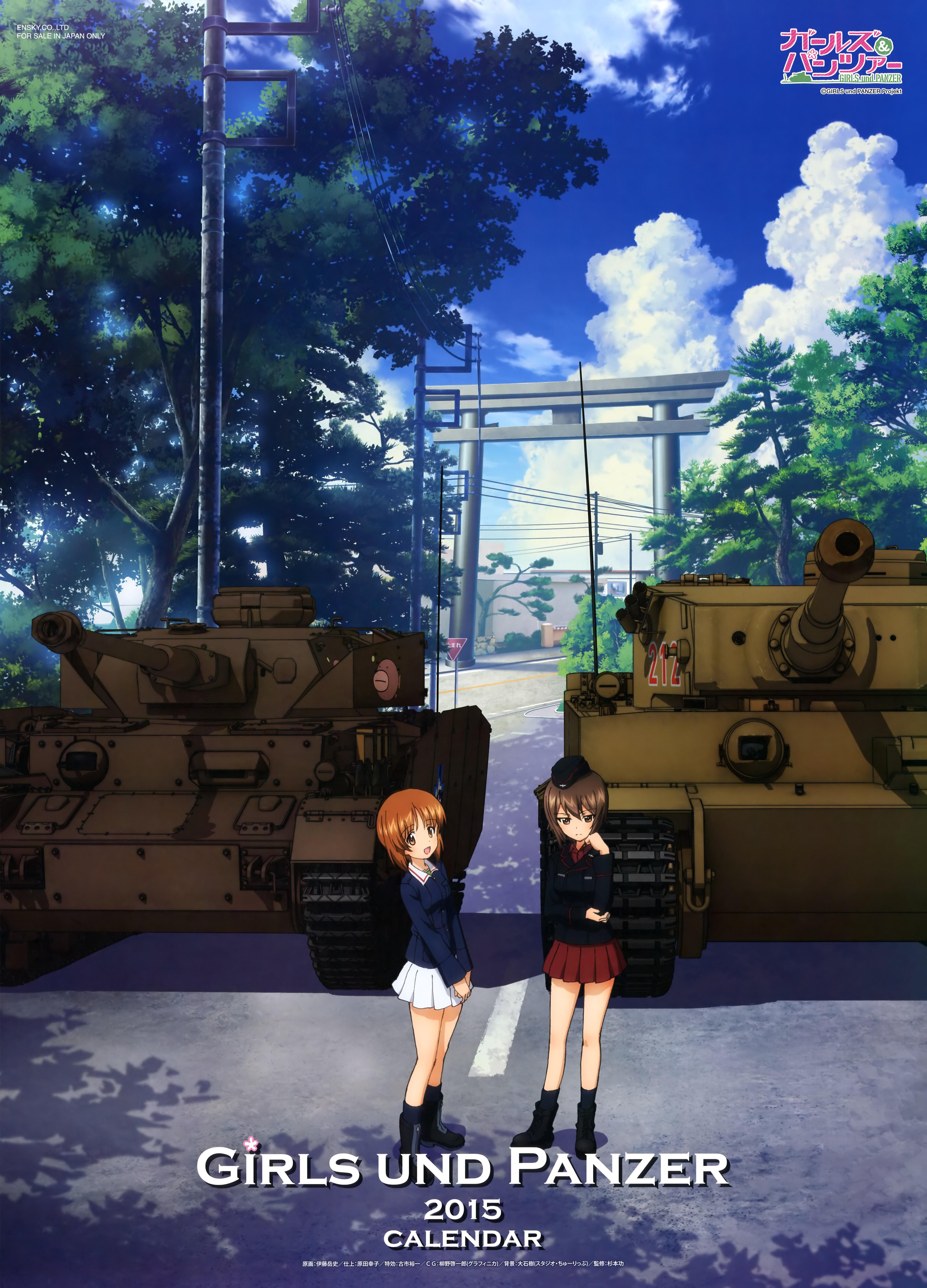 Girls und Panzer 2015 Calendar Previewed Haruhichan.com Gurapan calendar 1