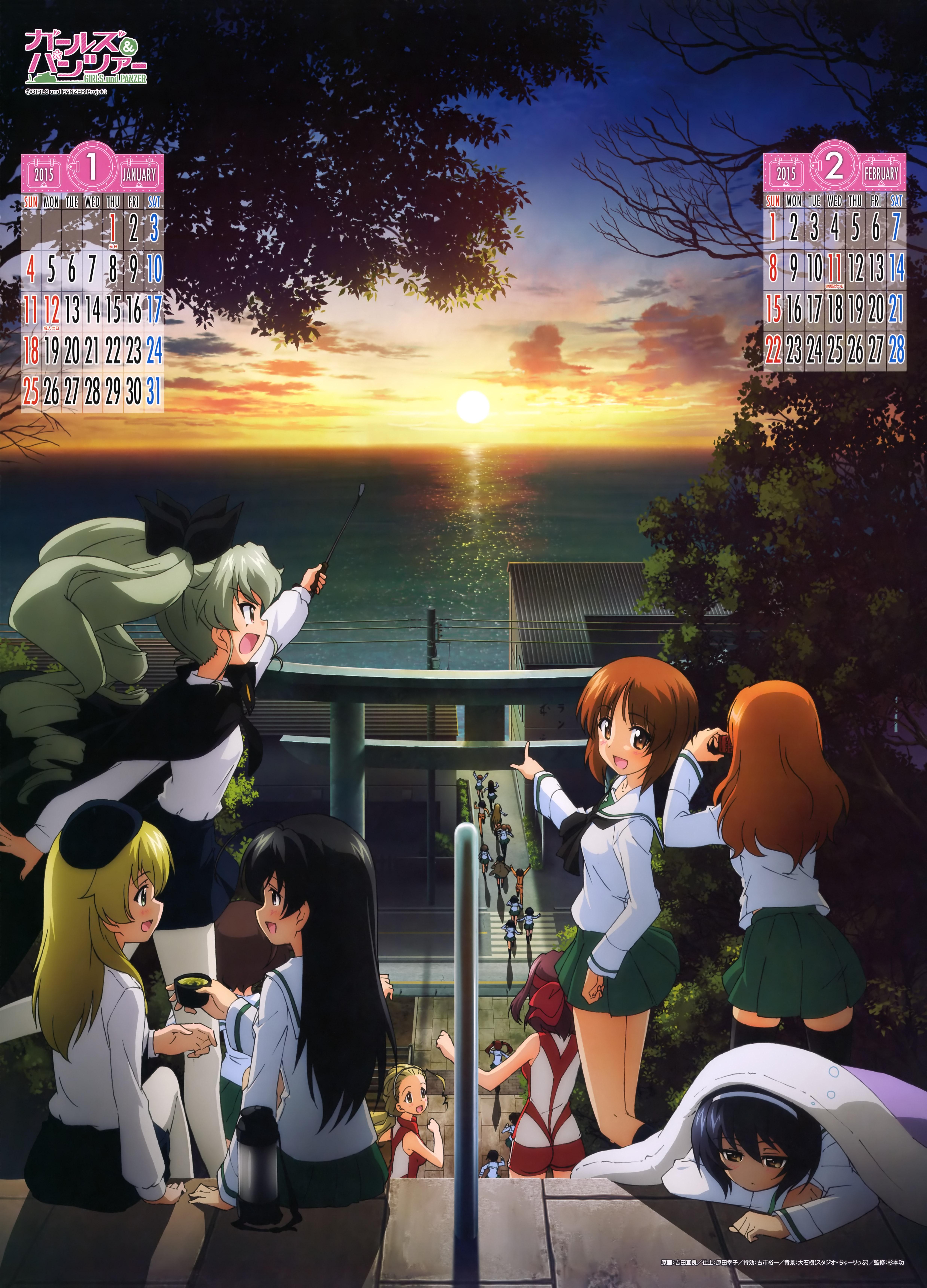 Girls und Panzer 2015 Calendar Previewed Haruhichan.com Gurapan calendar 2