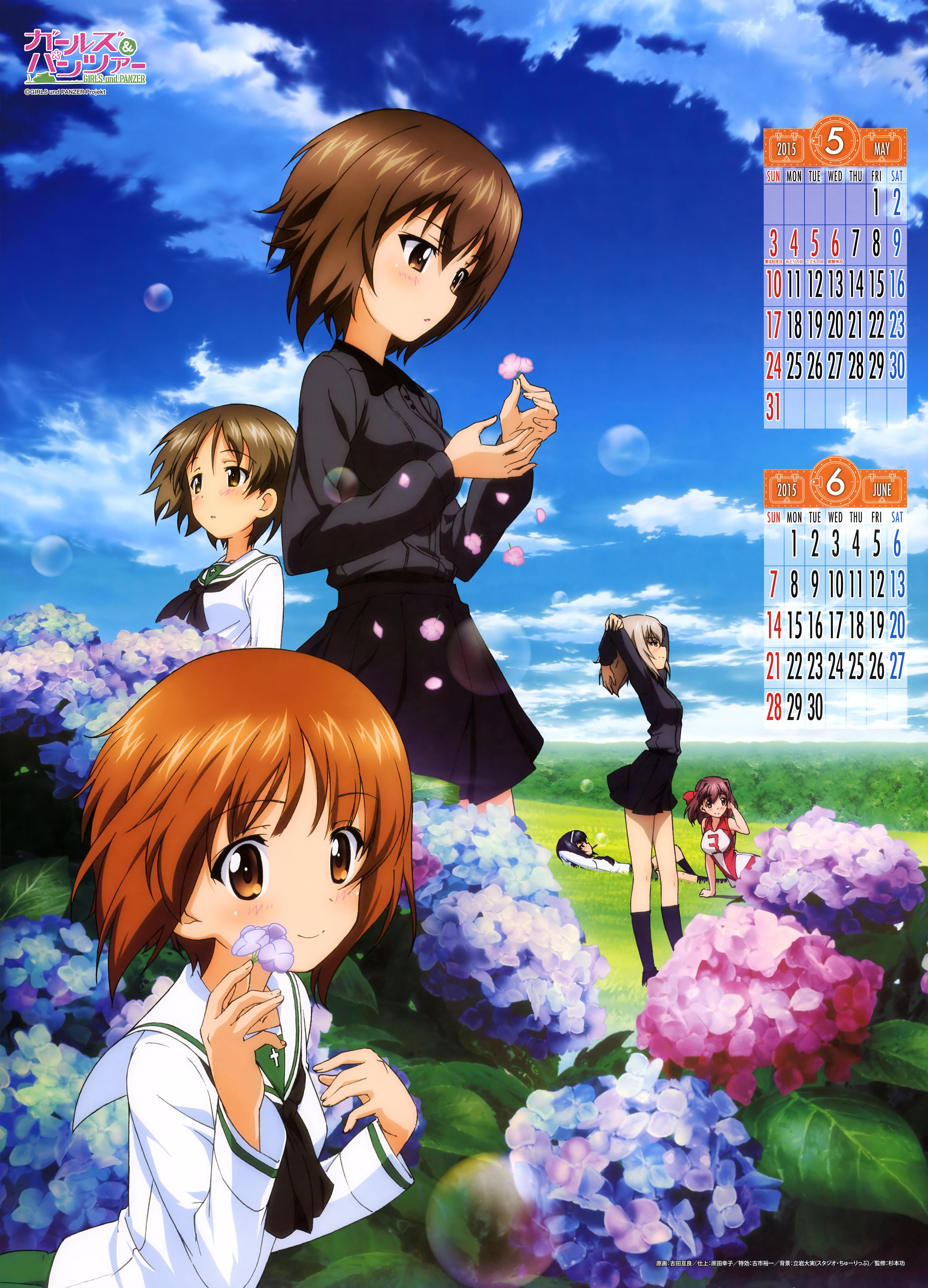 Girls und Panzer 2015 Calendar Previewed Haruhichan.com Gurapan calendar 4