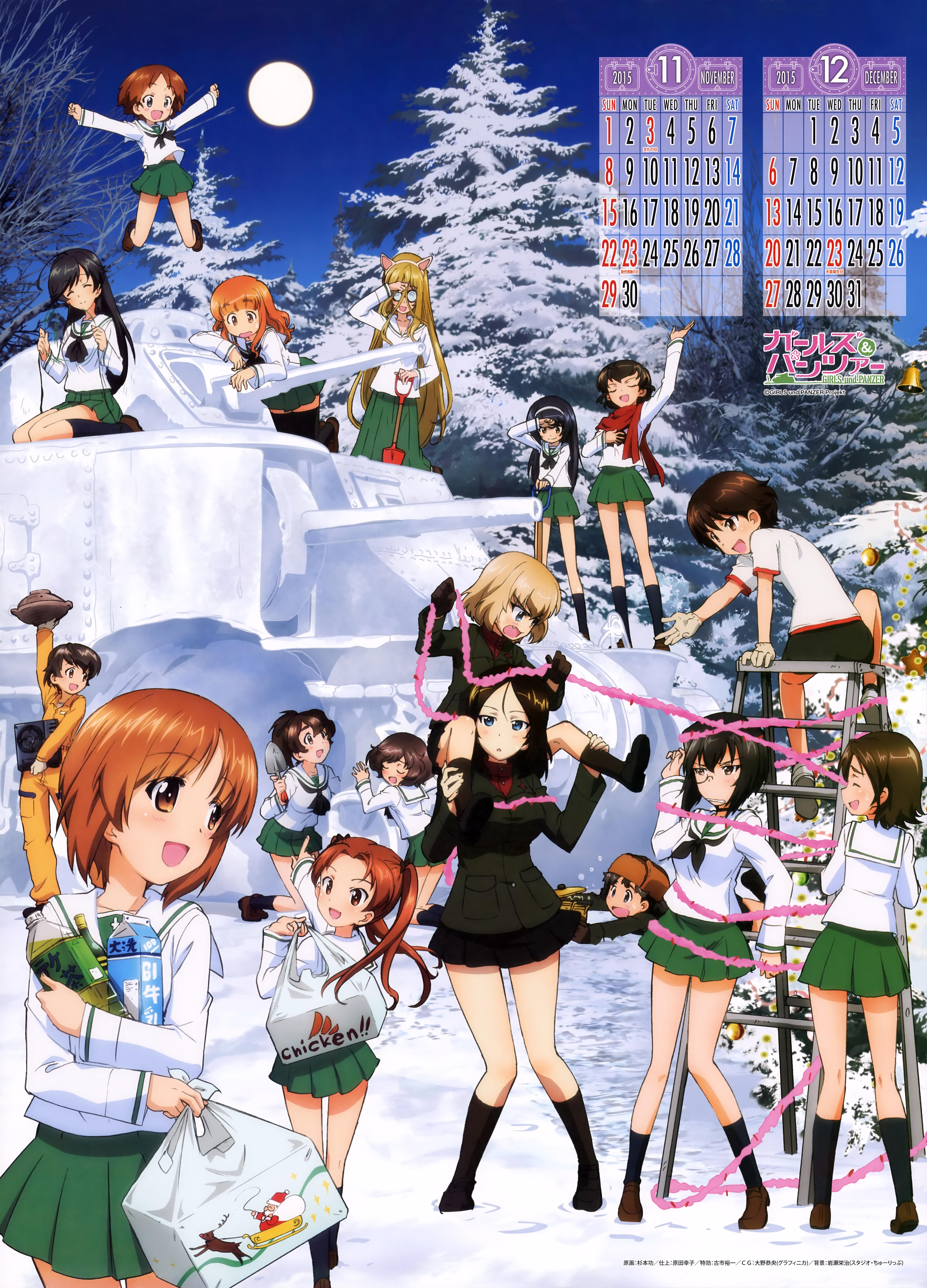 Girls und Panzer 2015 Calendar Previewed Haruhichan.com Gurapan calendar 7