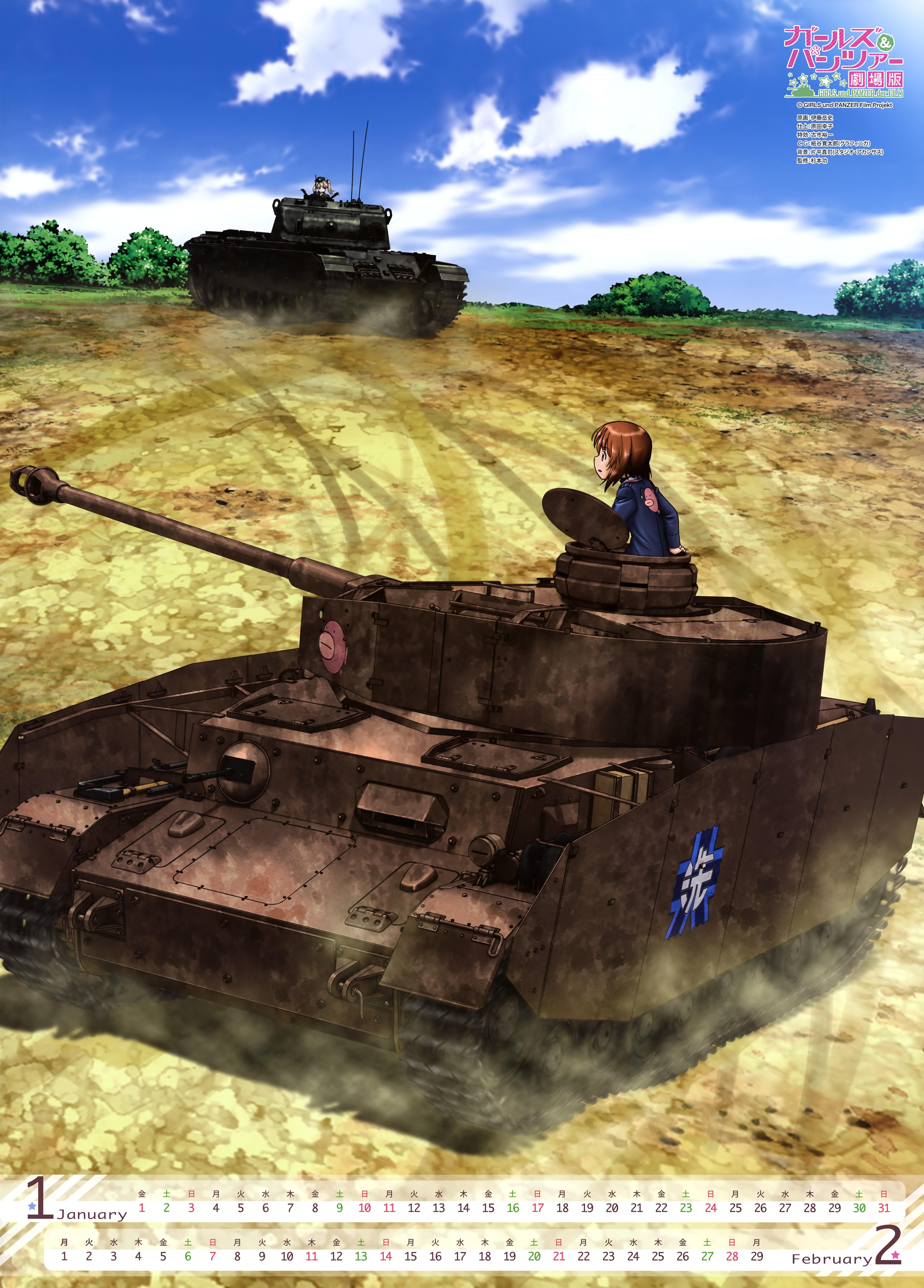 Girls und Panzer Anime calendar 2016 0002
