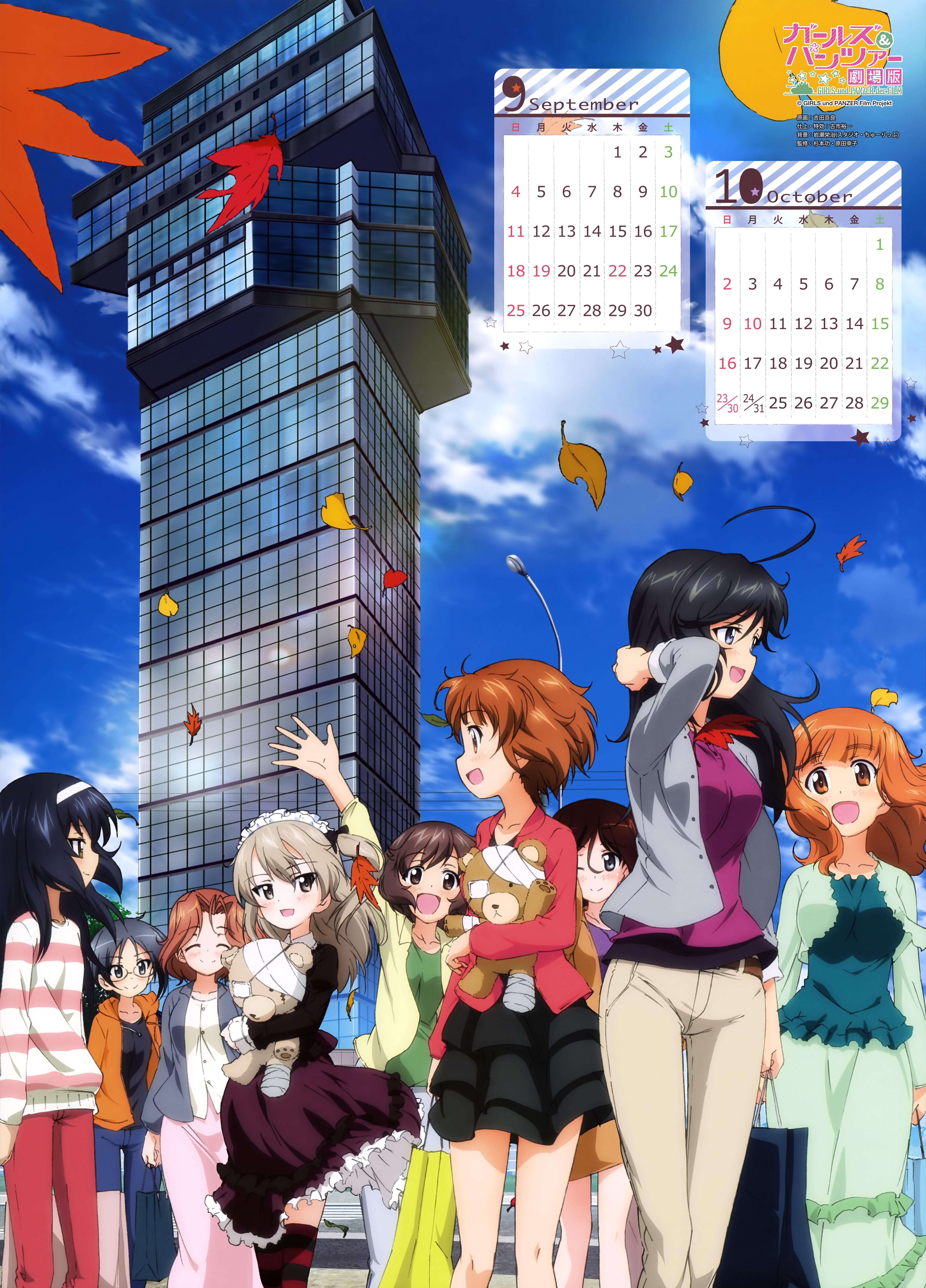 Girls und Panzer Anime calendar 2016 0006
