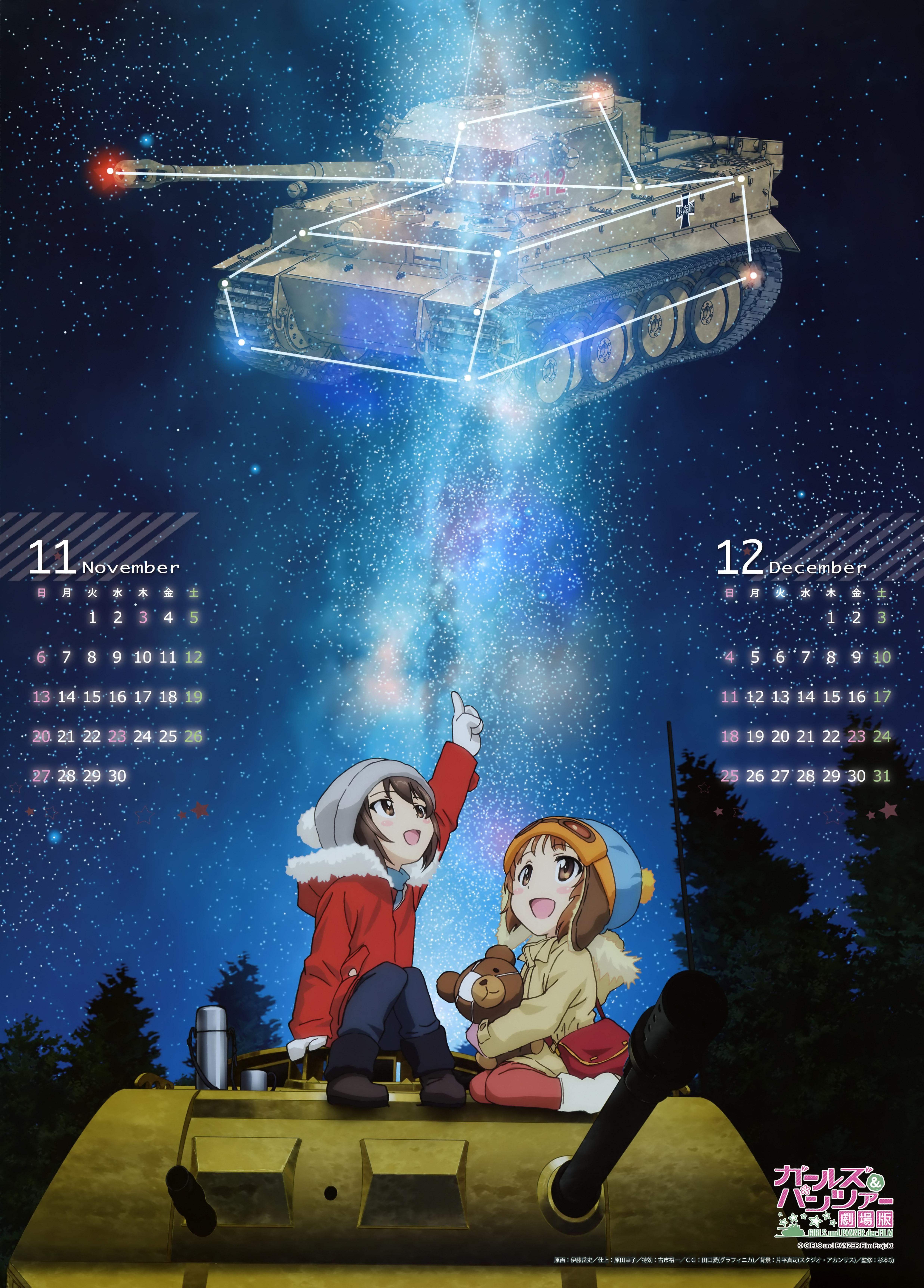 Girls und Panzer Anime calendar 2016 0007