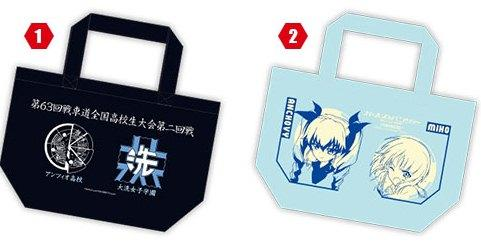 Girls und Panzer Chara Hobby 2014 C3 X Hobby booth B Prize Tote Bags haruhichan.com GuP ガールズ&パンツァー
