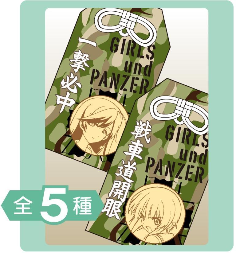 Girls und Panzer Chara Hobby 2014 C3 X Hobby booth Charms haruhichan.com GuP ガールズ&パンツァー