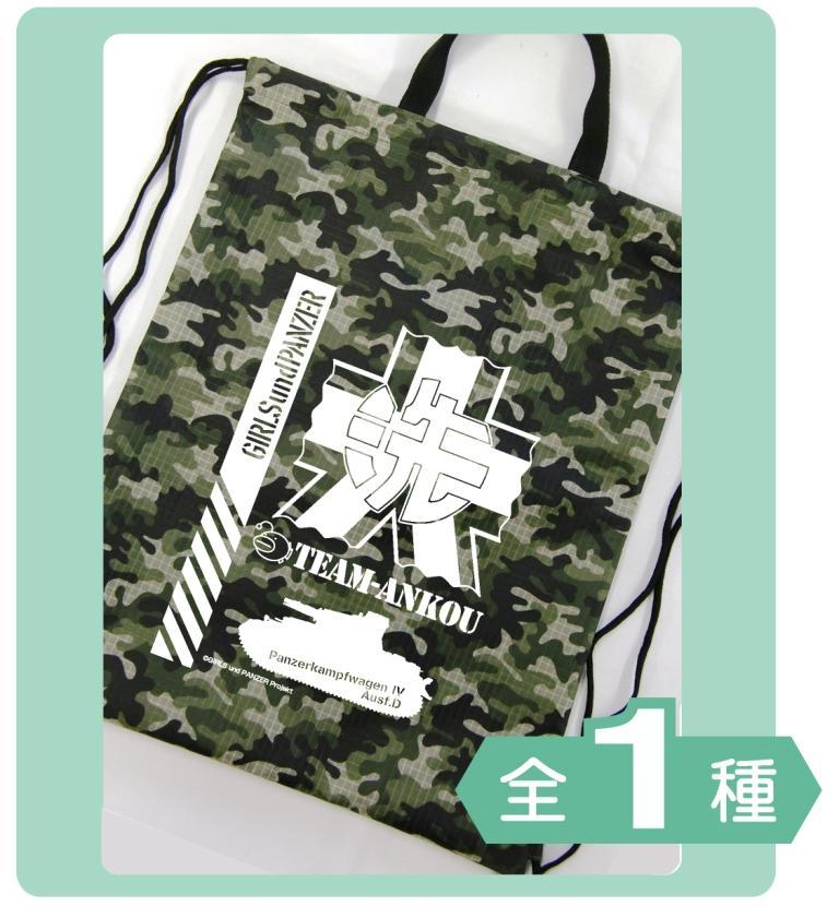 Girls und Panzer Chara Hobby 2014 C3 X Hobby booth Laundry Bag  haruhichan.com GuP ガールズ&パンツァー