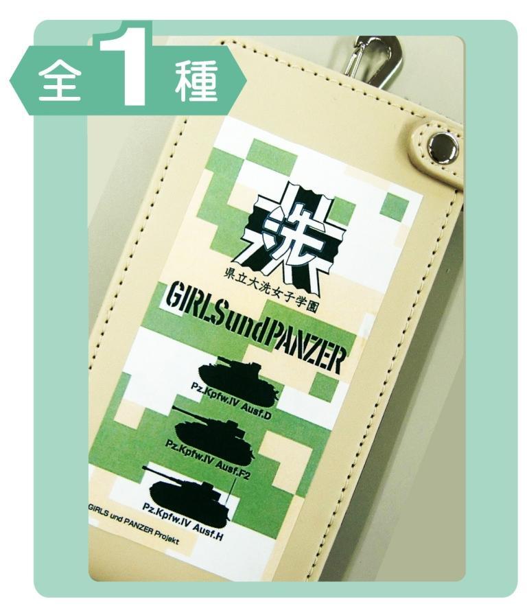 Girls und Panzer Chara Hobby 2014 C3 X Hobby booth Smartphone case haruhichan.com GuP ガールズ&パンツァー