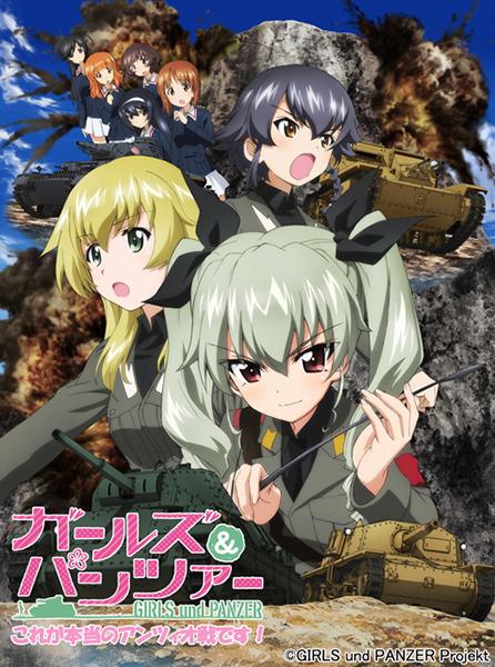 Girls-und-Panzer-Kore-ga-honto-no-Anzio-sen-desu-key-visual
