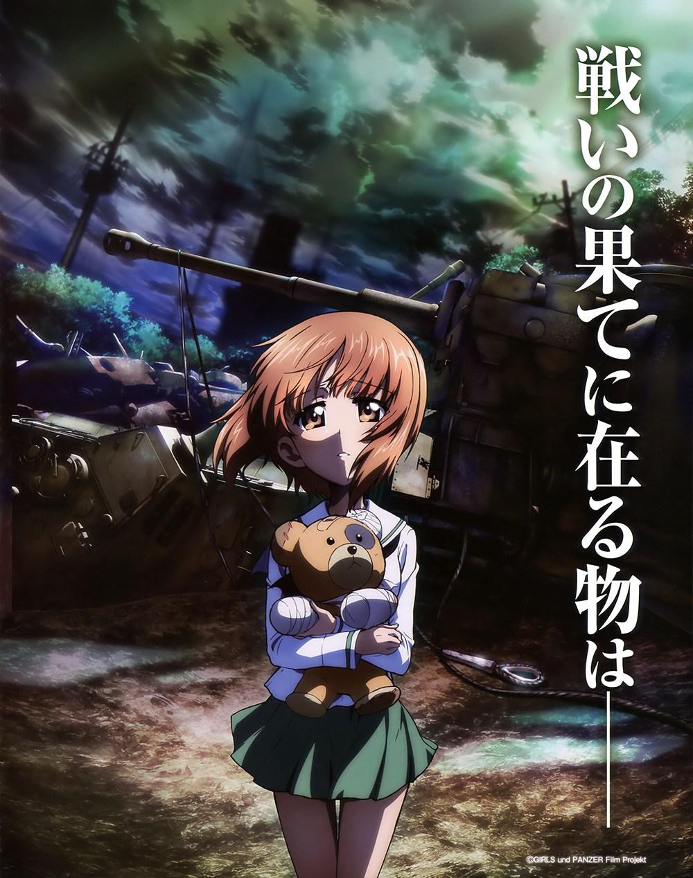 Girls-und-Panzer-Movie-Visual-02