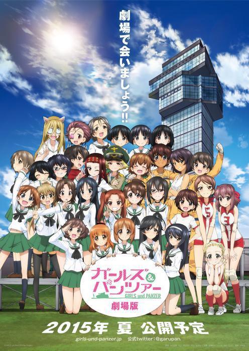 Girls-und-Panzer_Haruhichan.com-Movie-Visual