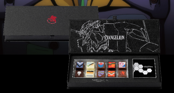 Give Evangelion Chocolates to Your Best Girl for Valentines