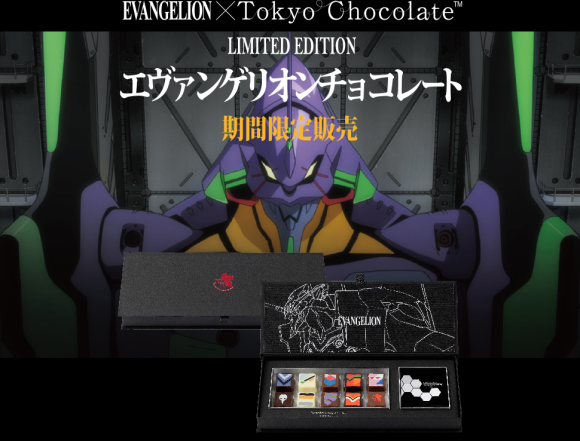 Give Evangelion Chocolates to Your Best Girl for Valentines2