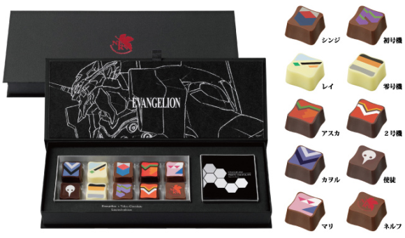Give Evangelion Chocolates to Your Best Girl for Valentines4