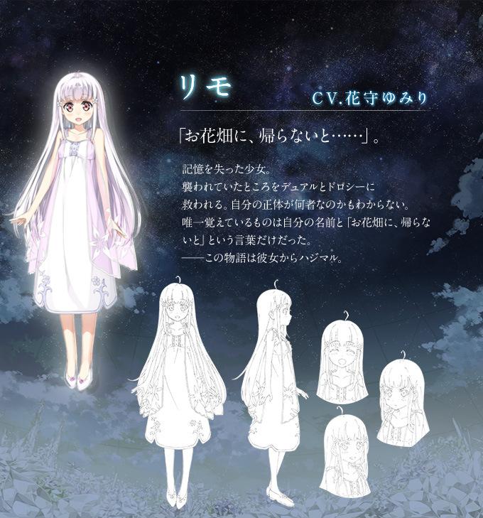 Glass-no-Hana-to-Kowasu-Sekai-anime-Character-Designs-Remo