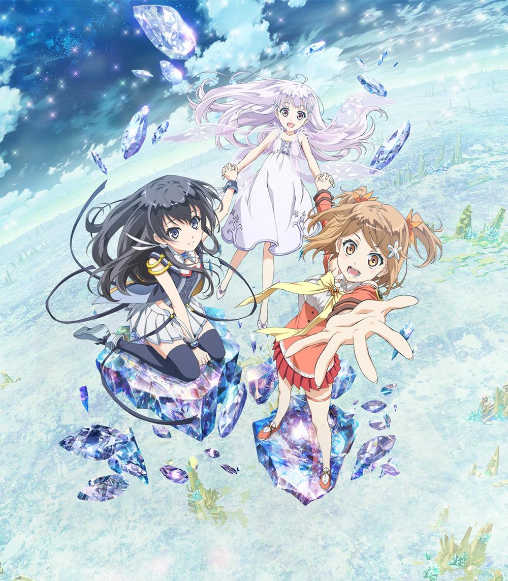 Glass-no-Hana-to-Kowasu-Sekai-anime-Visual-2