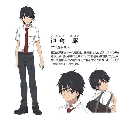 Glasslip Ryota Ohsaka as Kakeru Okikura