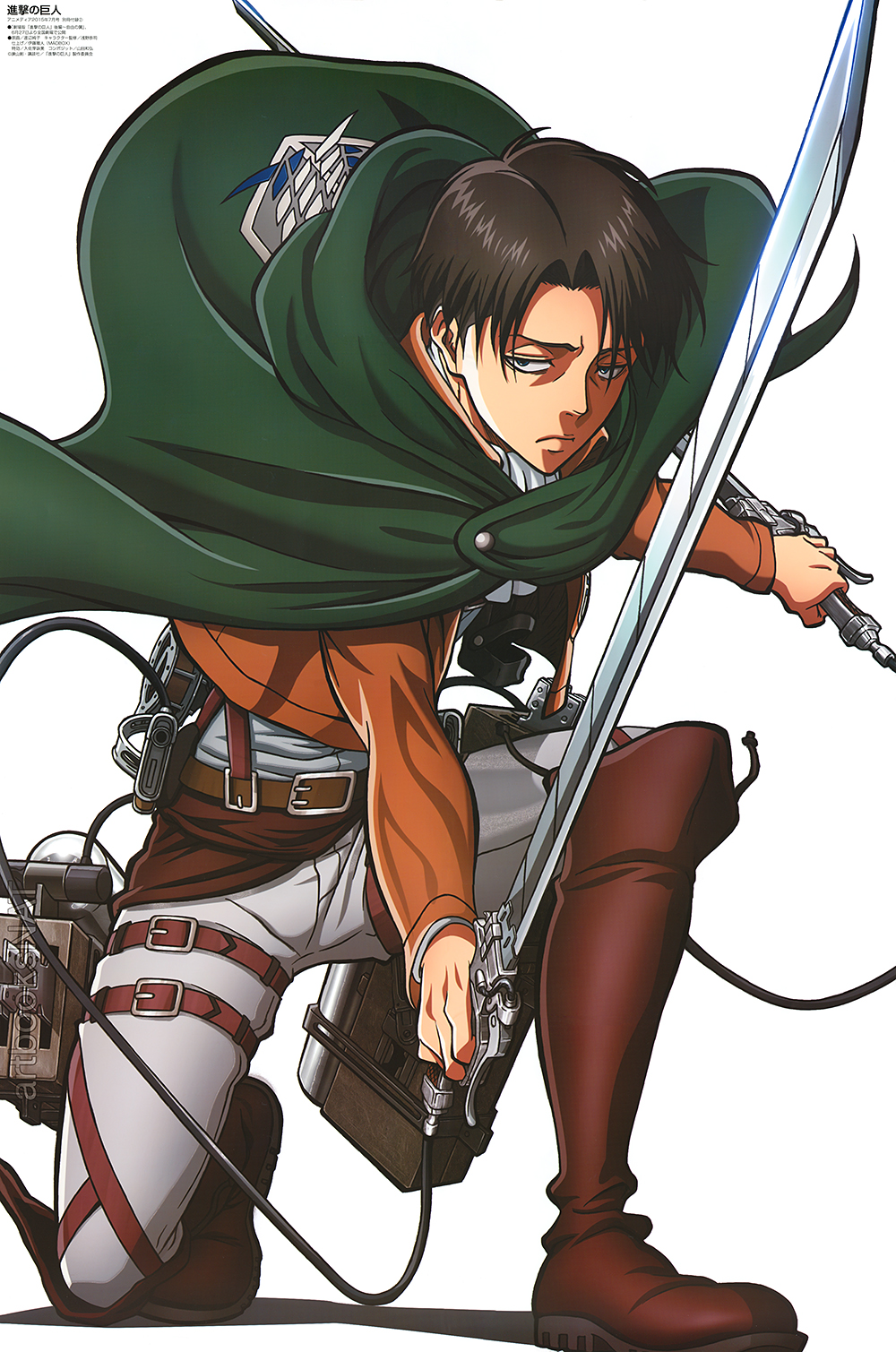Glorious Levi Poster Revealed in Animedia