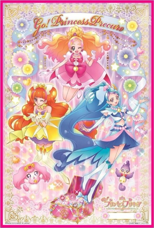 Go! Princess Precure visual haruhichan.com winter 2015 anime