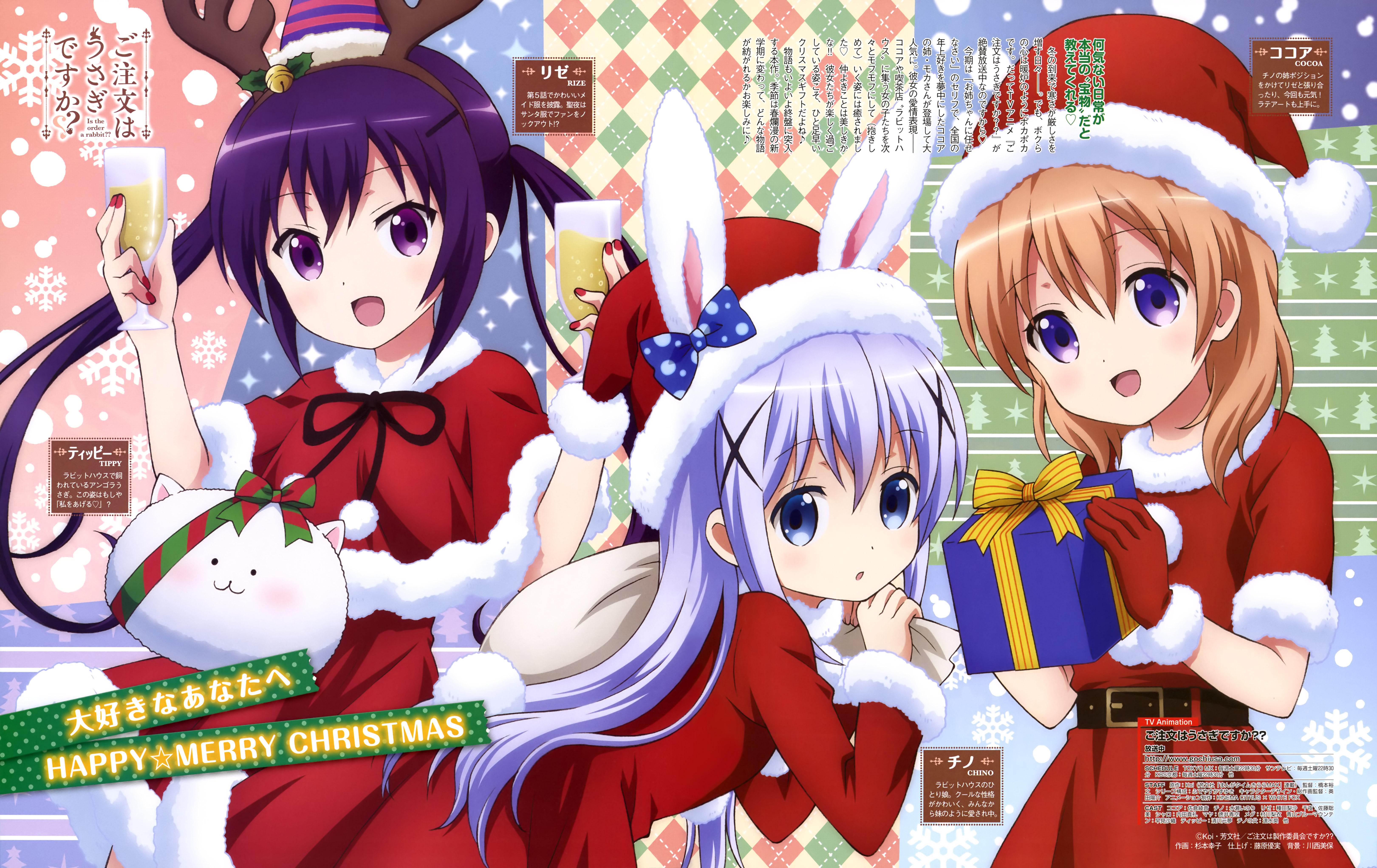 GochiUsa Christmas Party Visual