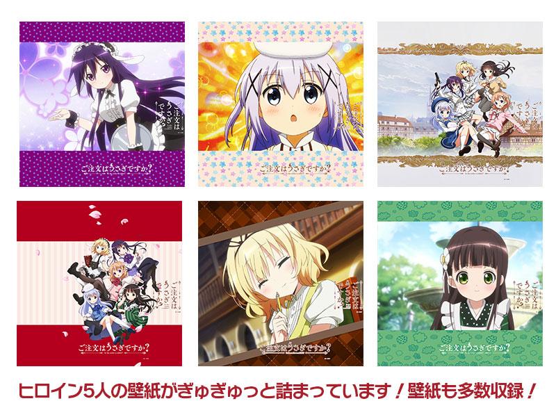 Gochuumon Wa Usagi Desu Ka Themed Laptops and Tablets Go on Sale haruhichan.com Is the order a rabbit themed laptops and tablets anime 3