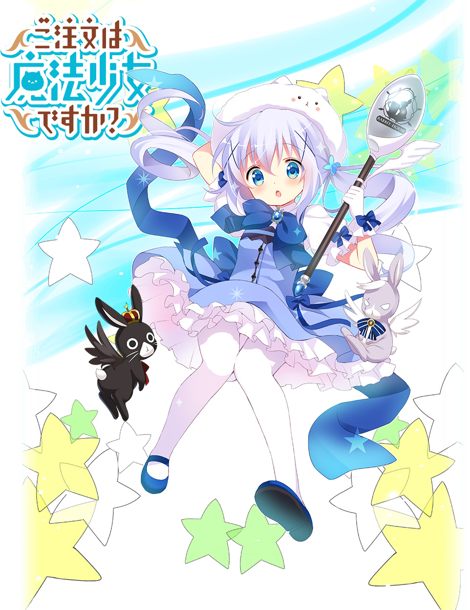 Gochuumon-wa-Mahou-Shoujo-desu-ka-Anime-Announcement