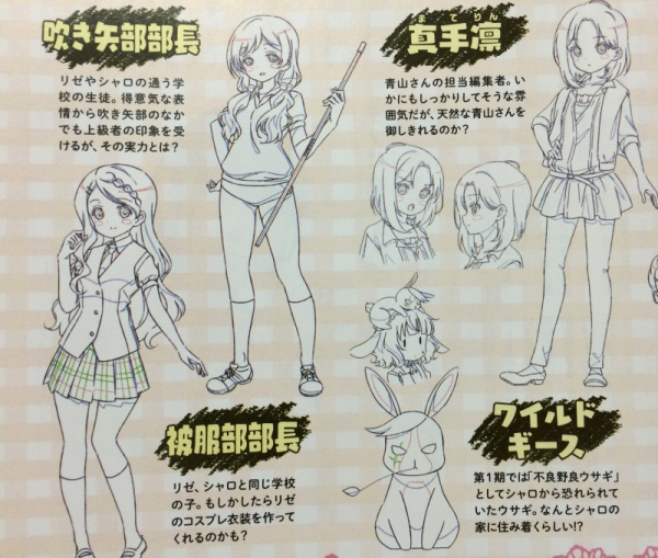 Gochuumon-wa-Usagi-Desu-ka-Anime-Season-2-New-Character-Designs