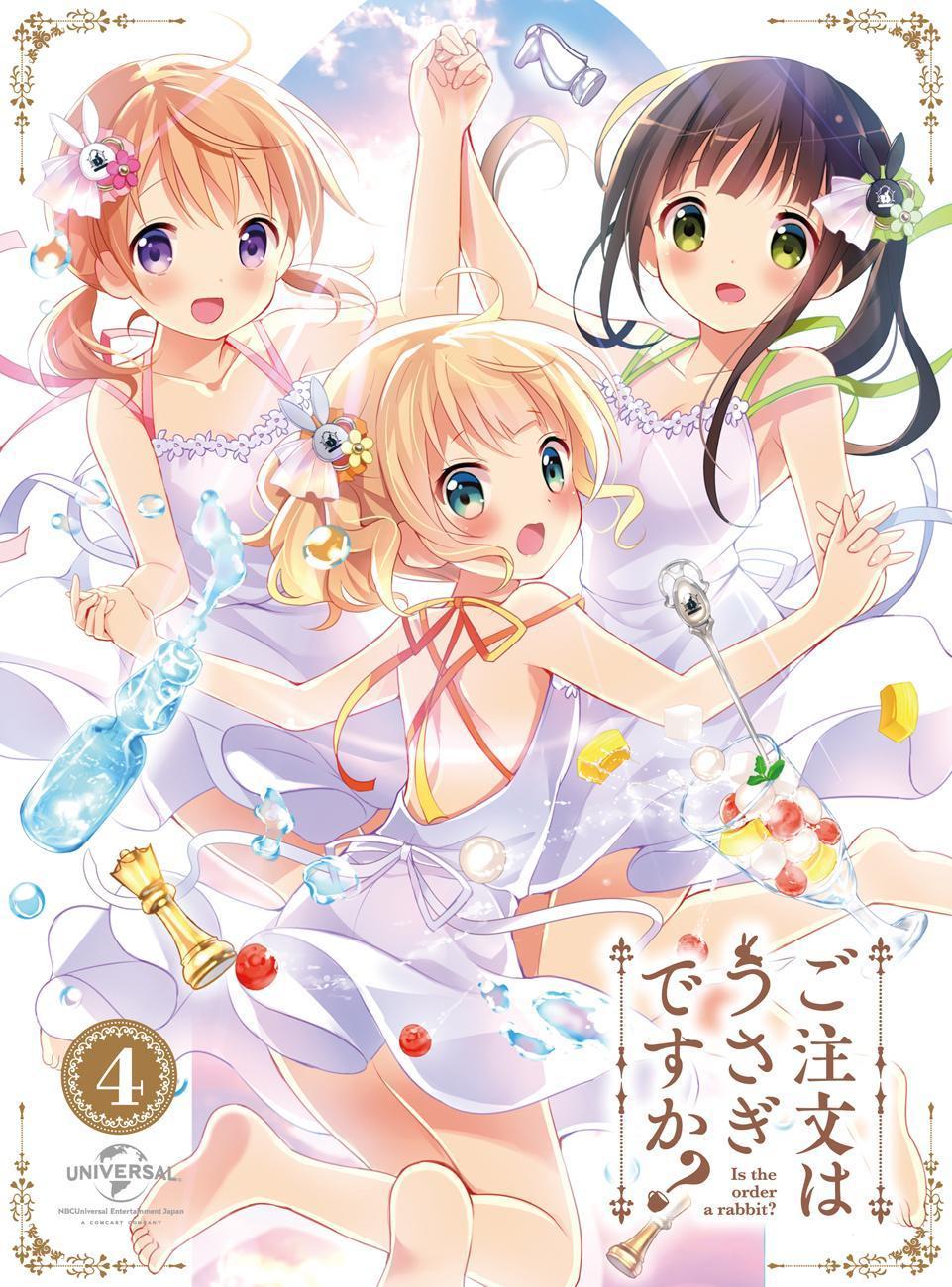 Gochuumon wa Usagi Desu ka Blu-ray Volume 4 GochiUsa Is the order a rabbit anime haruhichan.com ご注文はうさぎですか