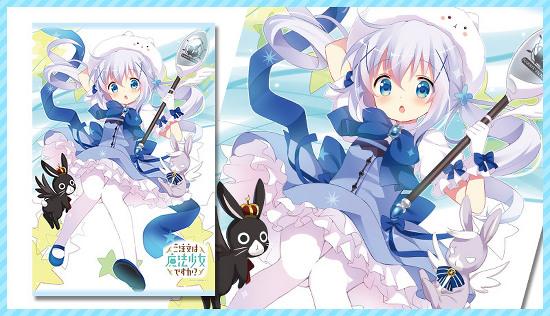 Gochuumon wa Usagi desu ka Comiket 88 Goods Previewed B1 tapestry