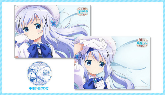 Gochuumon wa Usagi desu ka Comiket 88 Goods Previewed Good night pillow cover with lying CD