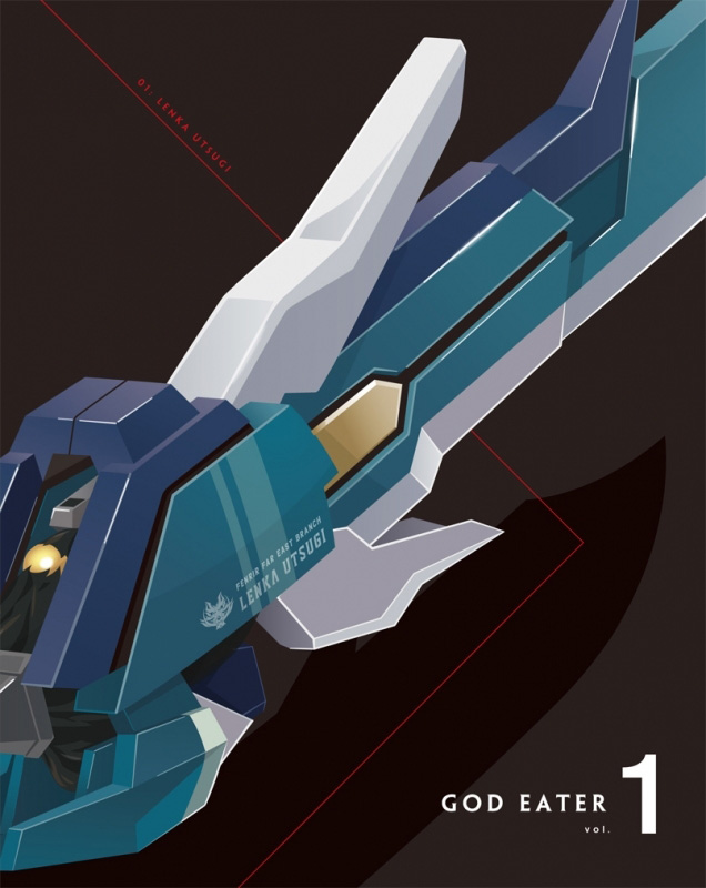 God-Eater-Anime-Blu-ray-Vol-1-Cover