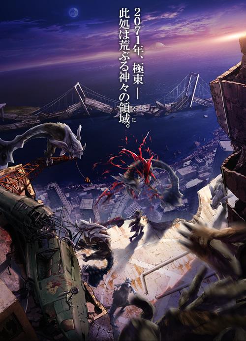 God Eater anime key visual haruhichan.com GOD EATER(ゴッドイーター)