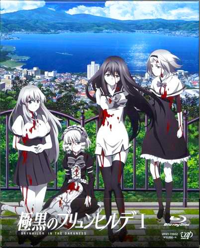 Gokukoku-no-Brynhildr-Blu-ray-Box-Set-1-Cover_Haruhichan.com