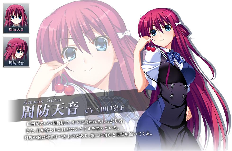 Grisaia-no-Kajitsu-anime-Character-Bio-Amane-Suou