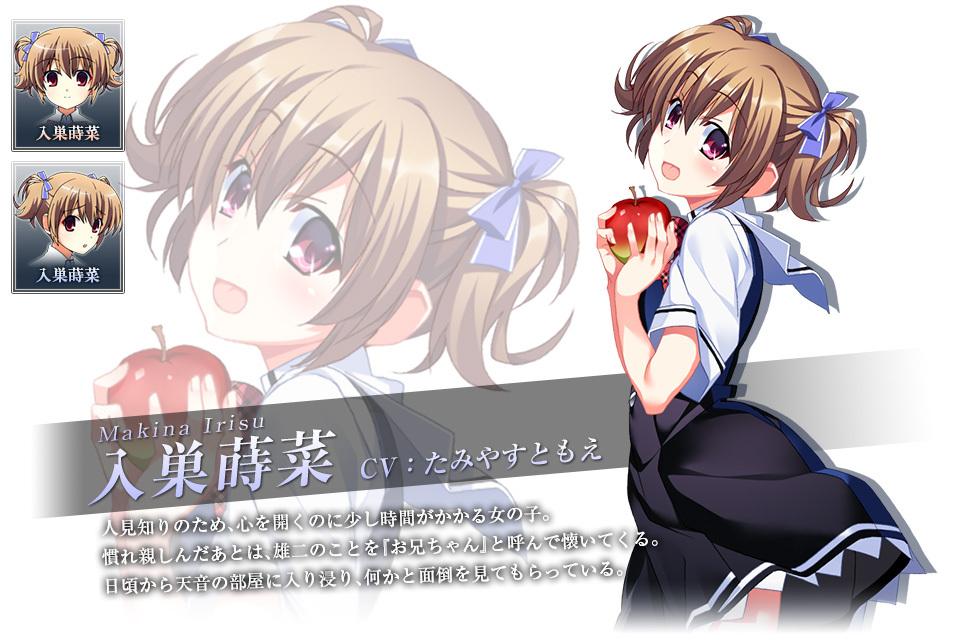 Grisaia-no-Kajitsu-anime-Character-Bio-Makina-Irisu