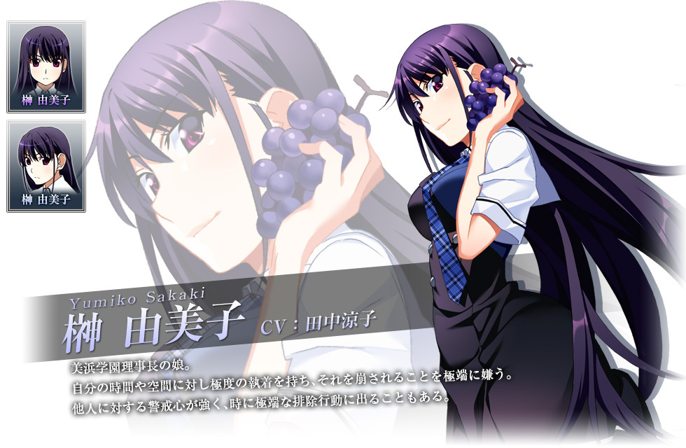 Grisaia-no-Kajitsu-anime-Character-Bio-Yumiko-Sakaki