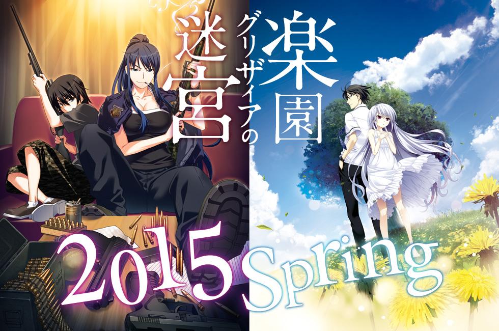 Grisaia-no-Meikyuu-&-Grisaia-no-Rakuen-Anime_Haruhichan.com-Visual