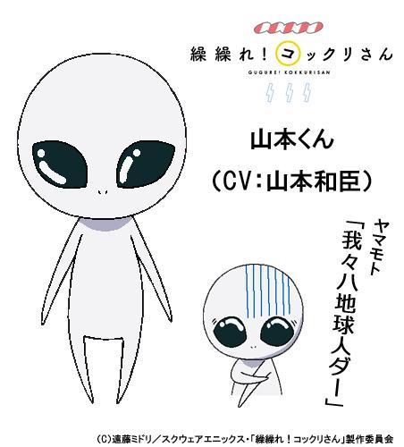 Gugure!_Kokkuri-san_Yamamoto-kun_Haruhichan.com