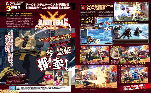 Guilty-Gear-Xrd-Revelator-Kum-01