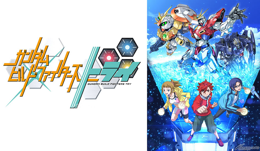 Gundam-Build-Fighters-Try_Haruhichan