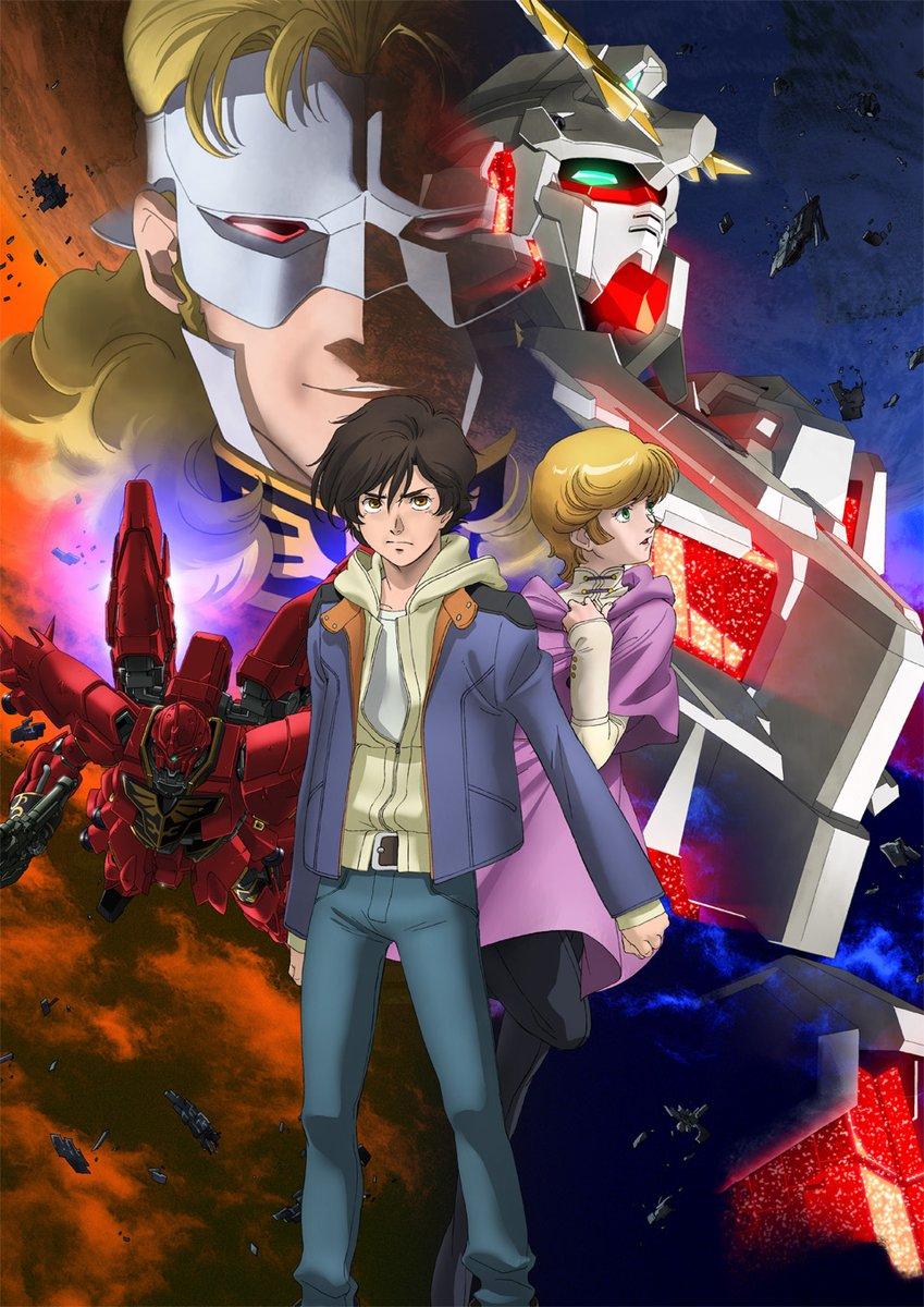 Gundam UC Anime Gets TV Anime Broadcast Titled Mobile Suit Gundam Unicorn RE 0096
