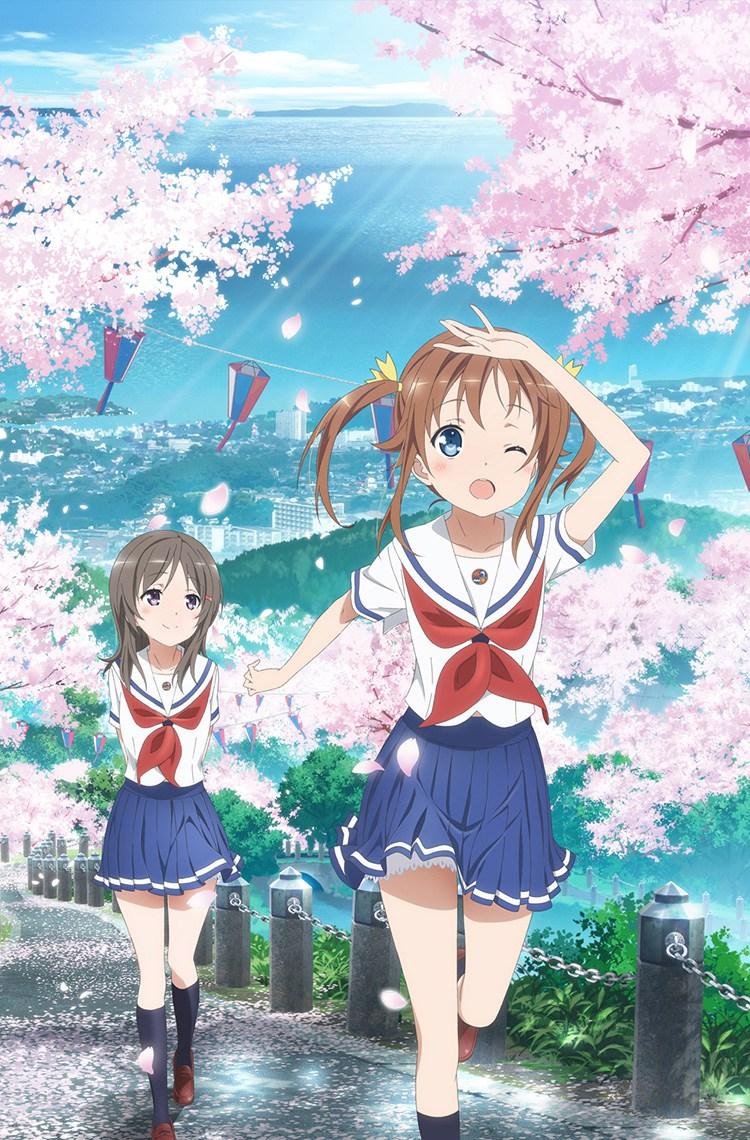 Hai-Furi-Anime-Visual