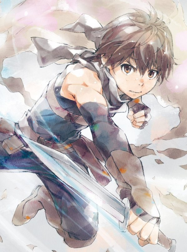 Hai to Gensou no Grimgar First Blu-Ray and DVD Volume cover