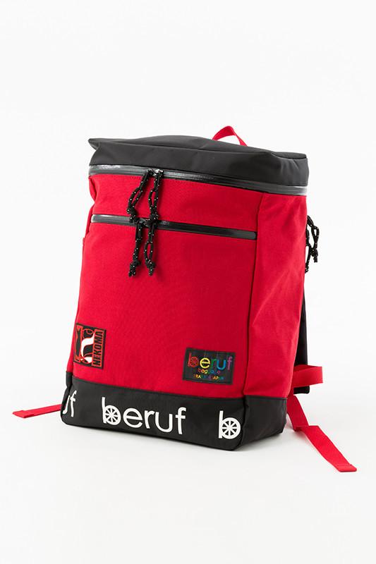 Haikyu!! Backpack 8