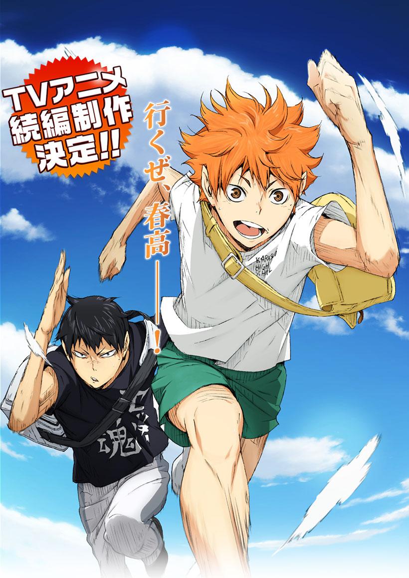 Haikyuu!! 2 Visual haruhichan.com Haikyuu!! 2nd season