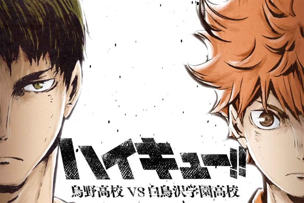 Haikyuu-Karasuno-Koukou-VS-Shiratorizawa-Gakuen-Koukou-Visual