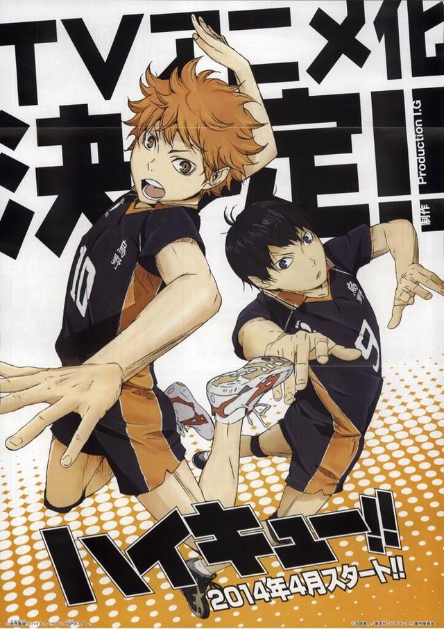 Haikyuu!! anime
