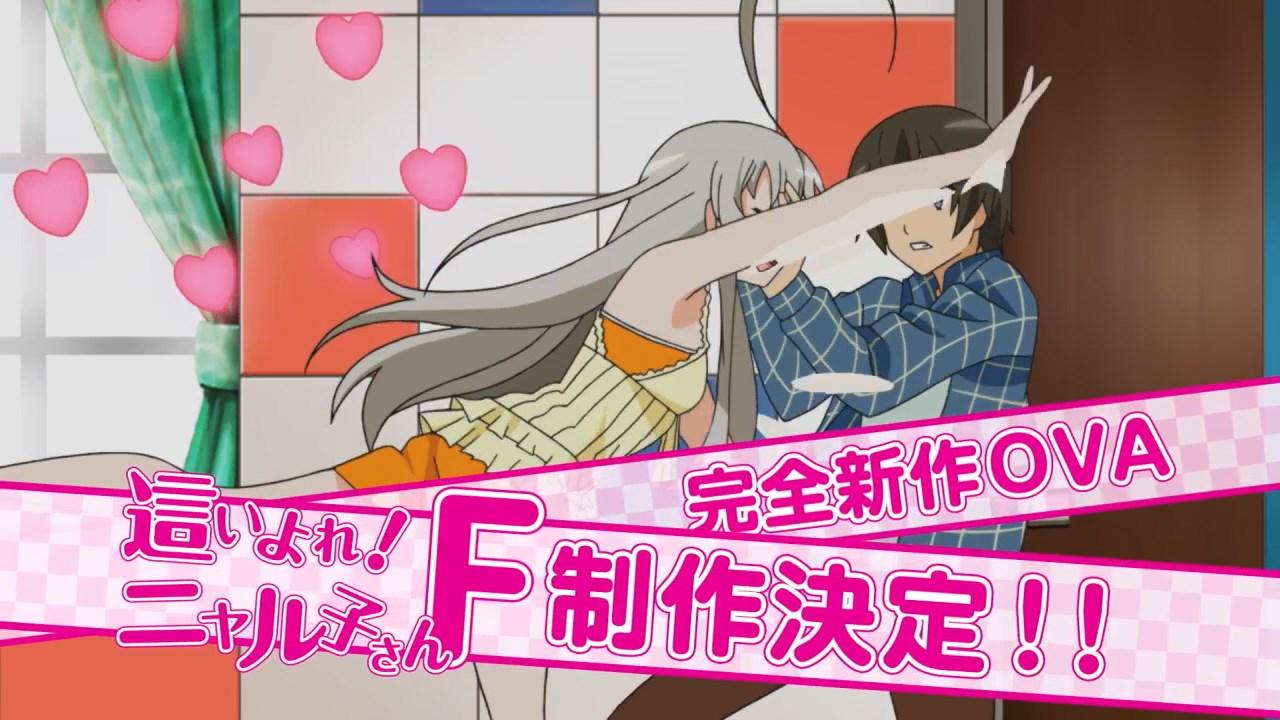 Haiyore! Nyaruko-San F OVA Promotional Video Haruhichan.com Nyaruko-san OVA 01