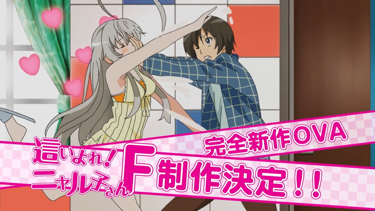 Haiyore! Nyaruko-San F OVA Promotional Video Haruhichan.com Nyaruko-san OVA 02