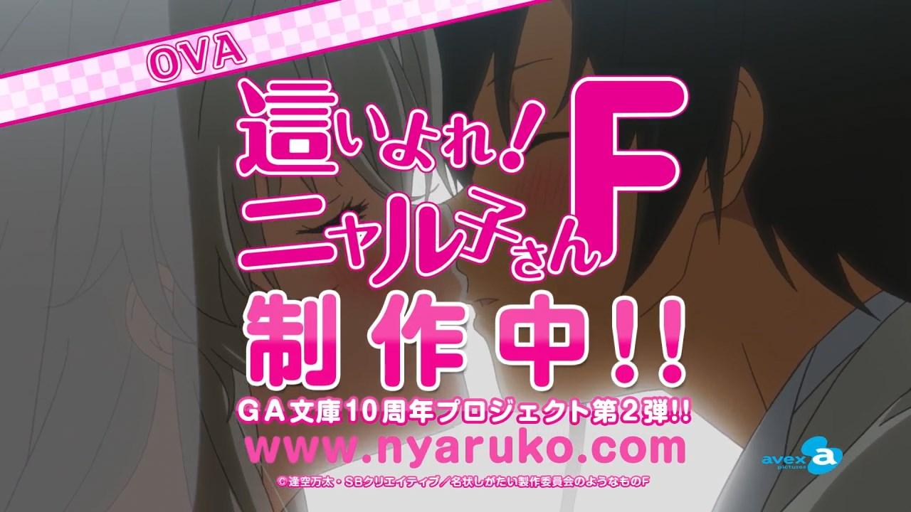 Haiyore! Nyaruko-San F OVA Promotional Video Haruhichan.com Nyaruko-san OVA 21