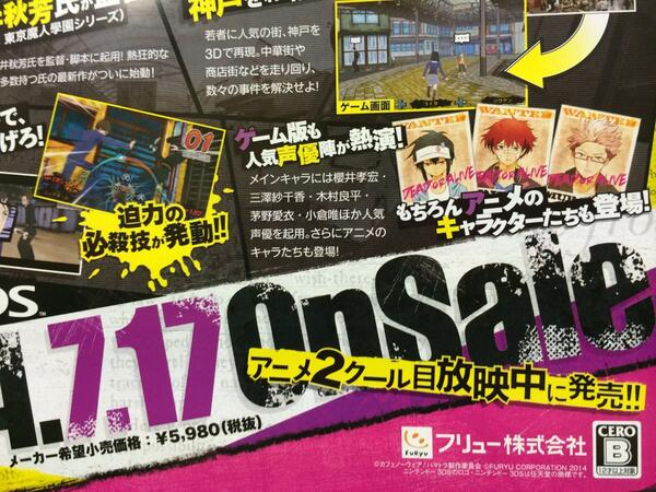 Hamatora Season 2 Announced image